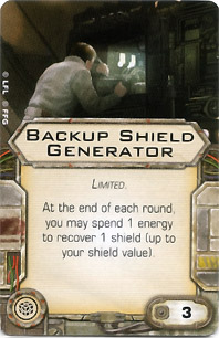 Backup Shield Generator