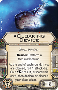 Cloaking Device
